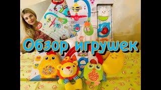 Игрушки для нашего сына Цены в Москве Мой лайфхак