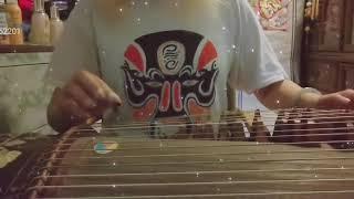 古筝《探清水河》guzheng Chinese Zither/harp/piano