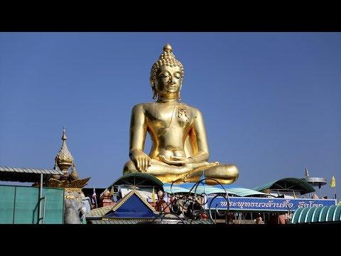 Exploring the Golden Triangle, Thailand