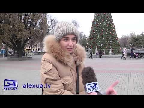 Телеканал ALEX UA - Новости: Новорічно різдвяне Запоріжжя