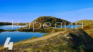 путешествие, Скандинавия на автомобиле: Россия Карелия, полуостров Рыбачий / Автопутешествие