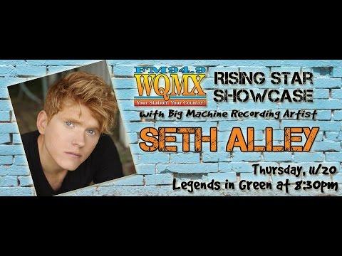 WQMX Rising Star Showcase: Seth Alley