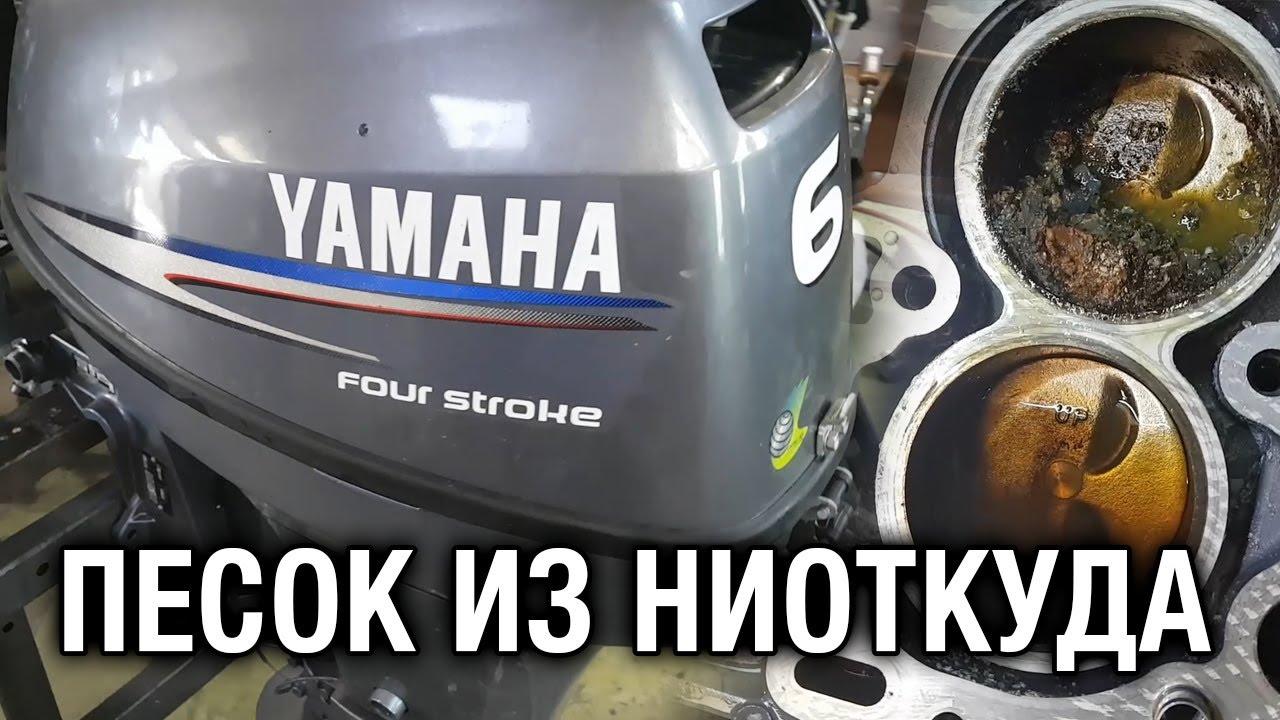 Модельный ряд лодочных моторов yamaha подразделяется на четыре основные группы:. В нашем магазине вы всегда сможете купить лодочный мотор ямаха по лучшей цене с доставкой в любой регион. Yamaha 115 betl.