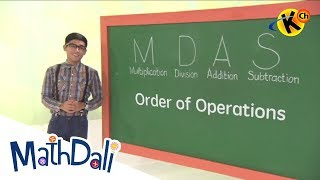 Order of Operations - MDAS | MathDali | Grade 4 Math