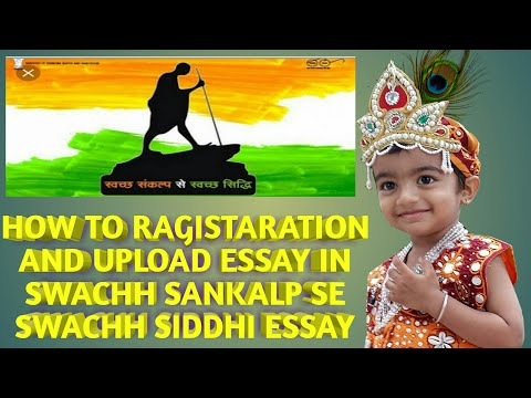 HOW TO RAGISTARATION AND UPLOAD ESSAY IN SWACHH SANKALP SE SWACHH SIDDHI ESSAY