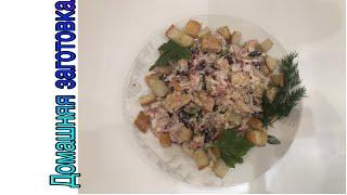 Салат с курицей, сухариками и фасолью эпизод №273
