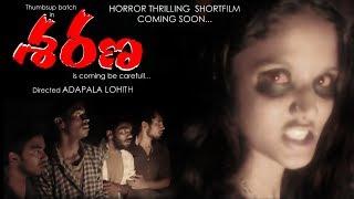 SHARANA trailer Horror shortfilm 2018 | Directed ADAPALA LOHITH|