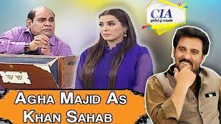 Baixar Khan Sahab - CIA With Afzal Khan - 10 February 2018 - ATV