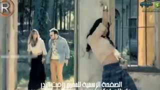 كليب غزوان الفهد جلي جلي 2014 حصريا