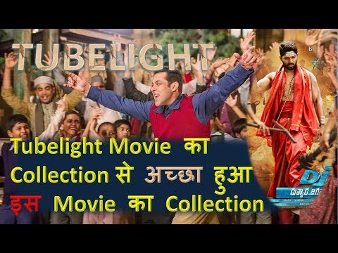 Tubelight Movie Vs South Indian DJ Movie Best Eid Box Office Collection