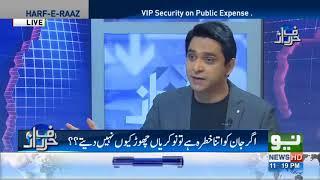 Harf-E-Raaz with Orya Maqbool Jan | 23 April 2018 | Neo News HD