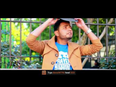 Amader Valobasa - IQBAL HJ - No Music -...