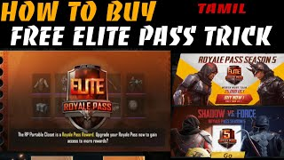 PUBG SEASON 5 ELITE PASS  FREE buying tricks and reply for Subscribe in Tamil