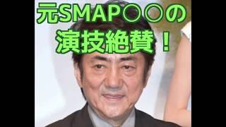『元SMAPの…』市村正親が演技力絶賛した俳優は?演技だけでなく、心...