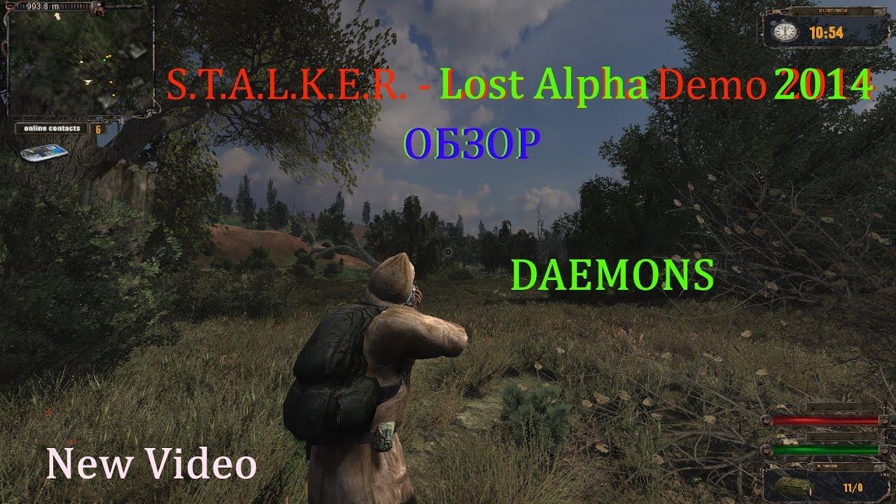 S T A L K E R: Lost Alpha - мнение Disgusting Men
