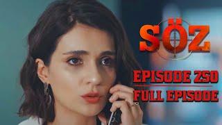 The Oath | Episode 250 (English Subtitles)