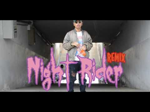 Night Rider [Remix]-Brain Dogg ft. G Murphy [Audio]