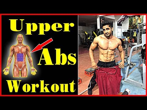 Upper Abs Workout| Complete Abs Workout Day-2 | RSWorld