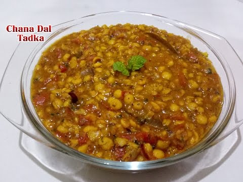 Chana Dal Tadka (चना दाल फ्राई ) | Dhaba Style Dal Fry | Indian Spicy Dal Recipe - By Swad Bemishal