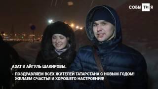 Световое шоу у Казанского Кремля