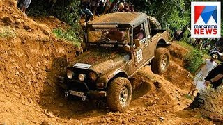 Wayanad thrills - Off road race | Fast track |Old episode | Manorama News