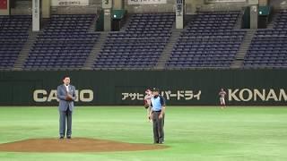 第67回全日本大学野球選手権大会 田淵幸一氏 始球式