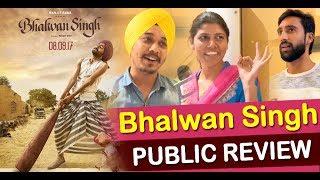 Bhalwan Singh ( Public Review) Ranjit Bawa | Dainik Savera