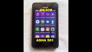 Нокиа Аша 501/Nokia Asha 501.Обзор.