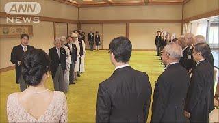 皇居で開催 文化勲章受章者ら招き茶会(17/11/07)