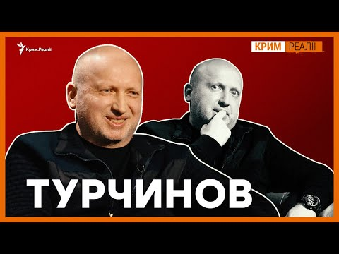 Плани Росії –