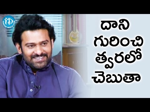 Prabhas About His Entry Into Bollywood | Baahubali: The Conclusion Shivarathri Special Interview