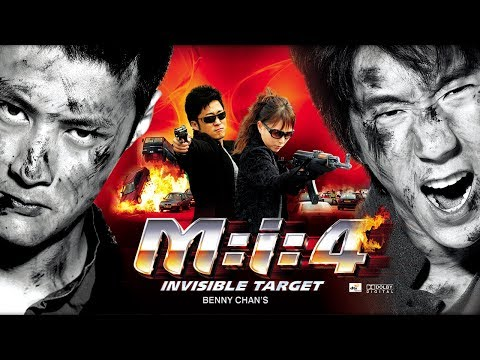 Invisible Target (2017) Latest Full Hindi...