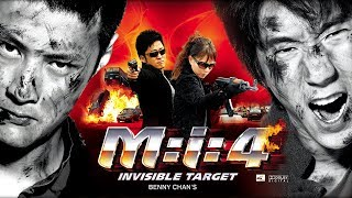 Invisible Target (2017) Latest Full Hindi Dubbed Movie   2017 Chinese Action Movie in Hindi