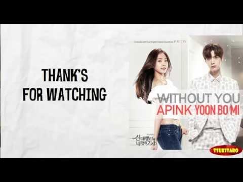 Bomi (Apink) - Without You Lyrics (easy lyrics)