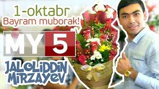 1 Oktabr Bayram Uchun EXclusive Tabrik