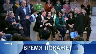 Украина разрывает отношения? Время покажет. Выпуск от08.11.2017