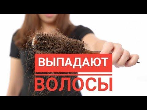 Выпадение волос. Маска для восстановления волос.