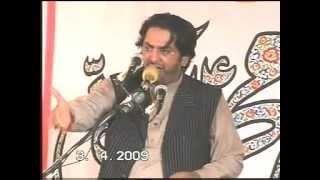 ''Imam Hussain (S) k qatil kon?'' by Allama Nasir Abbas