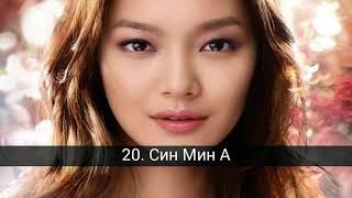 Лучших актрис, корейские