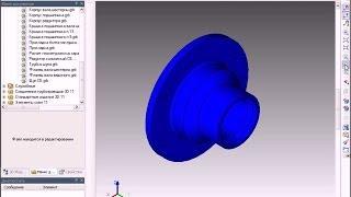 23-фланец вала ведомого(Данный ролик является частью обучающего курса по T-FLEX CAD. Исходные чертежи доступны по следующей ссылке:..., 2012-10-09T07:43:04.000Z)