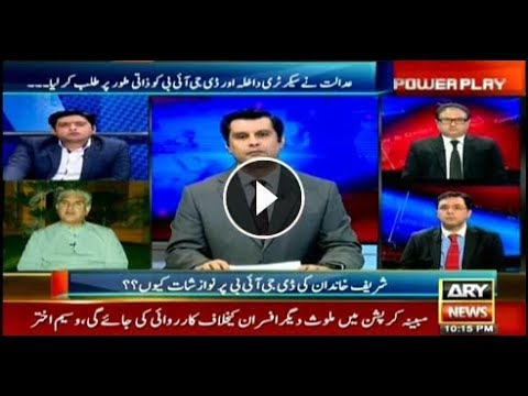 Power Play - 27th September 2017 - Ary News