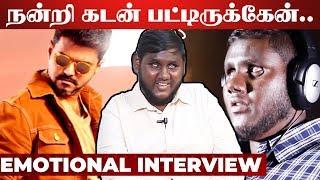 Viral Singer Thirumoorthy & Lyricist Parvathy interview