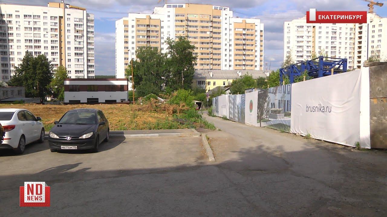 Застройщик ограничил заезд во двор жителям многоэтажки