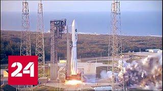 Смотреть видео Ракеты США взлетают в космос благодаря российским двигателям  // Москва. Кремль. Путин. От 14.04.19 онлайн