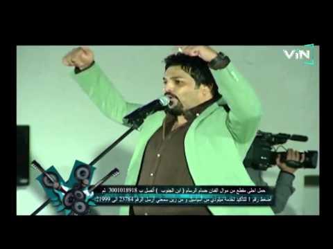 حسام الرسام - حفلة بغداد