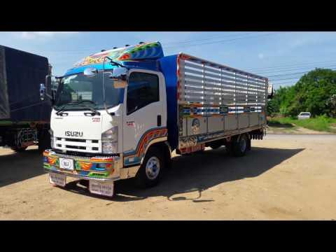 ISUZU FRR 210 MJ MS-BLUE (Thailand) 1