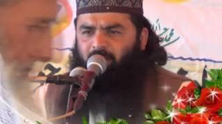 Video Qari Ahmed Hassan Sajid 2016, Seerat Ul Nabi (PBUH) Conference 24 Dec 2015 by Zia kotly download MP3, 3GP, MP4, WEBM, AVI, FLV April 2018