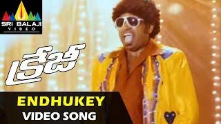 Download Hindi Video Songs - Crazy Video Songs | Endhukey Maram Video Song | Aarya, Hansika, Anjali | Sri Balaji Video