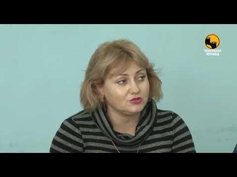 Телеканал ЧЕРНІВЦІ: У Чернівецькому обласному центрі зайнятості та його філіях, активно впроваджується  нова послуга кей