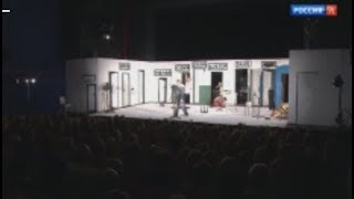Спектакль «Дядя Ваня» Юрия Бутусова  на «Золотой Маске»
